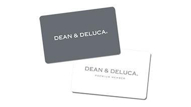 DEAN & DELUCA メンバーズ ポイントカード / チャージ付与期間の延長についてのご案内