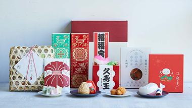 新年を祝う、日本各地の縁起菓子