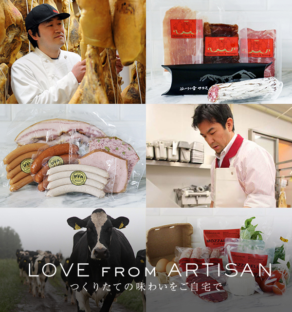 LOVE from ARTISAN