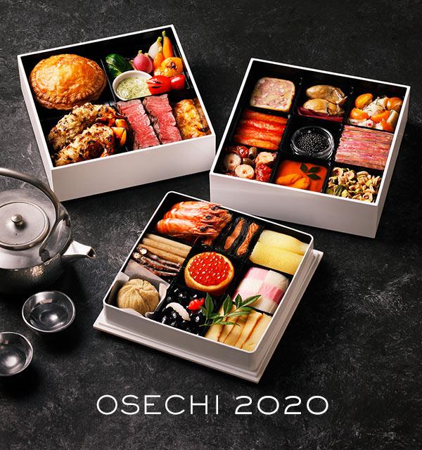 osechi2020