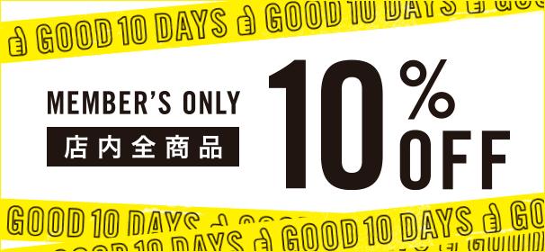 GOOD 10 DAYS