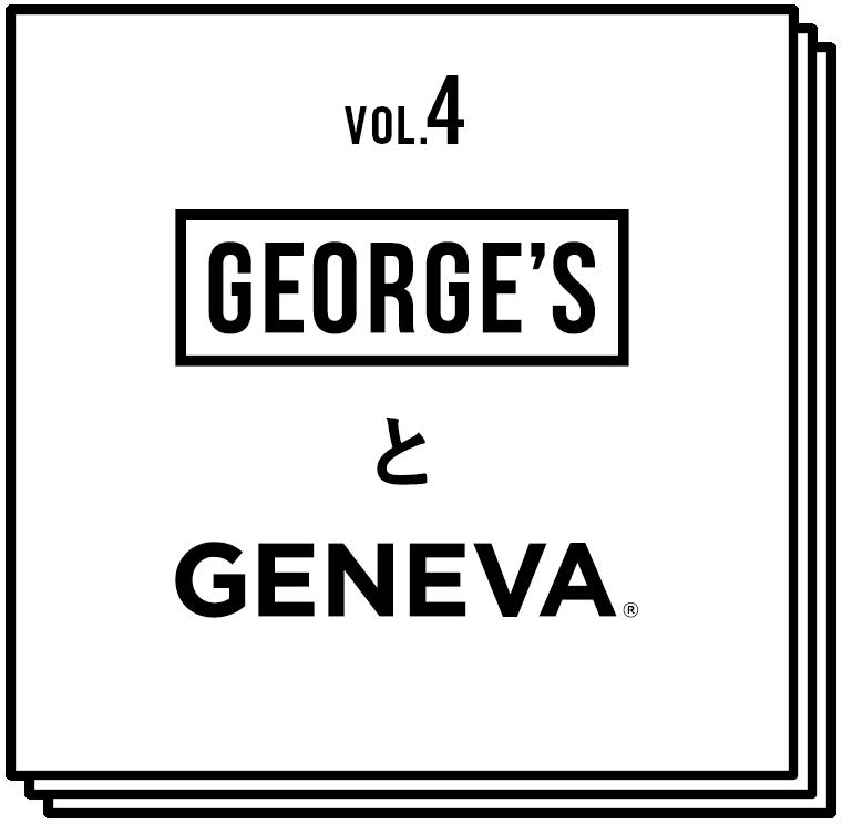 VOL.4 GEORGE'SとGENEVA