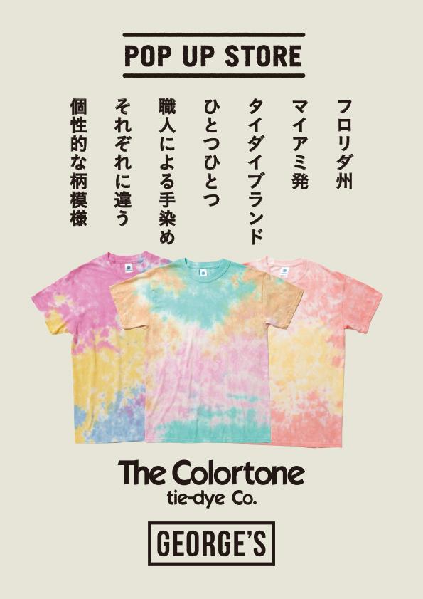 The Colortone tie-dye Co.