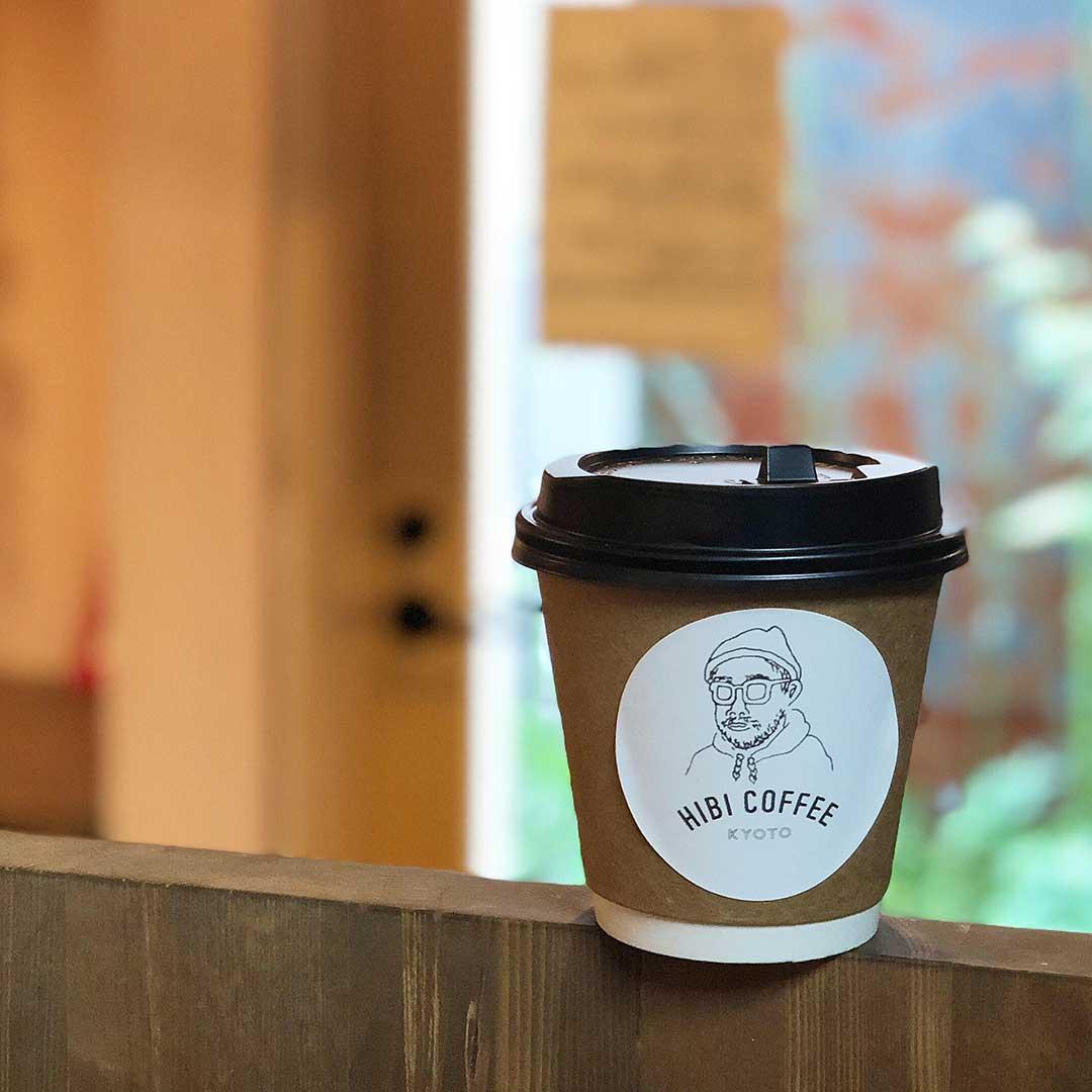 HIBI COFFEE コーヒースタンド