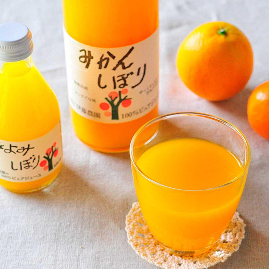 伊藤農園 みかんジュースの販売