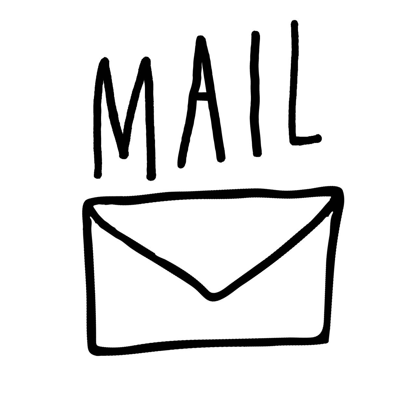 【INFO】季節のお知らせや最新ニュースが届くメールマガジン