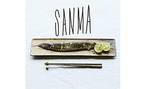 秋の魚とご飯のおとも