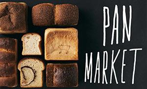 PAN MARKET<br>各地からおいしいパンが届きます