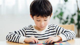 ワンダーボックス「シンクシンク」との違いを解説!