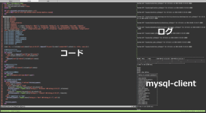 tmux screen capture