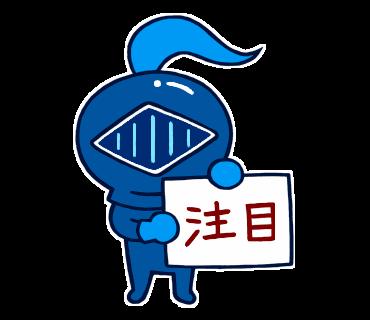 ランサーズ開発ランチ(Lunchers#5)〜PHPカンファレンス福岡2018予行練習編〜