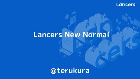 Lancers New Normal