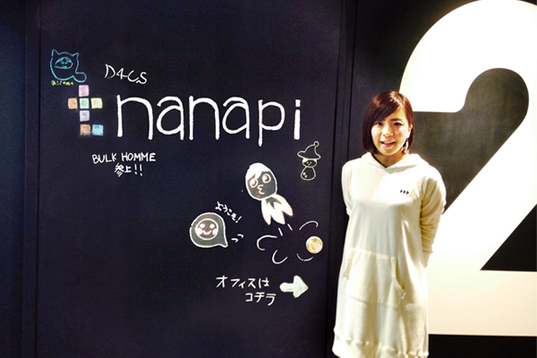 img_nanapi_02
