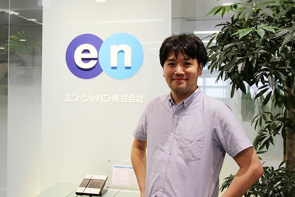 エン・ジャパン株式会社のご利用事例