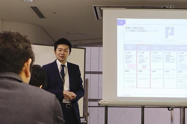 事業紹介は、人材紹介事業部 西日本統括部ゼネラルマネジャー松崎さまより。