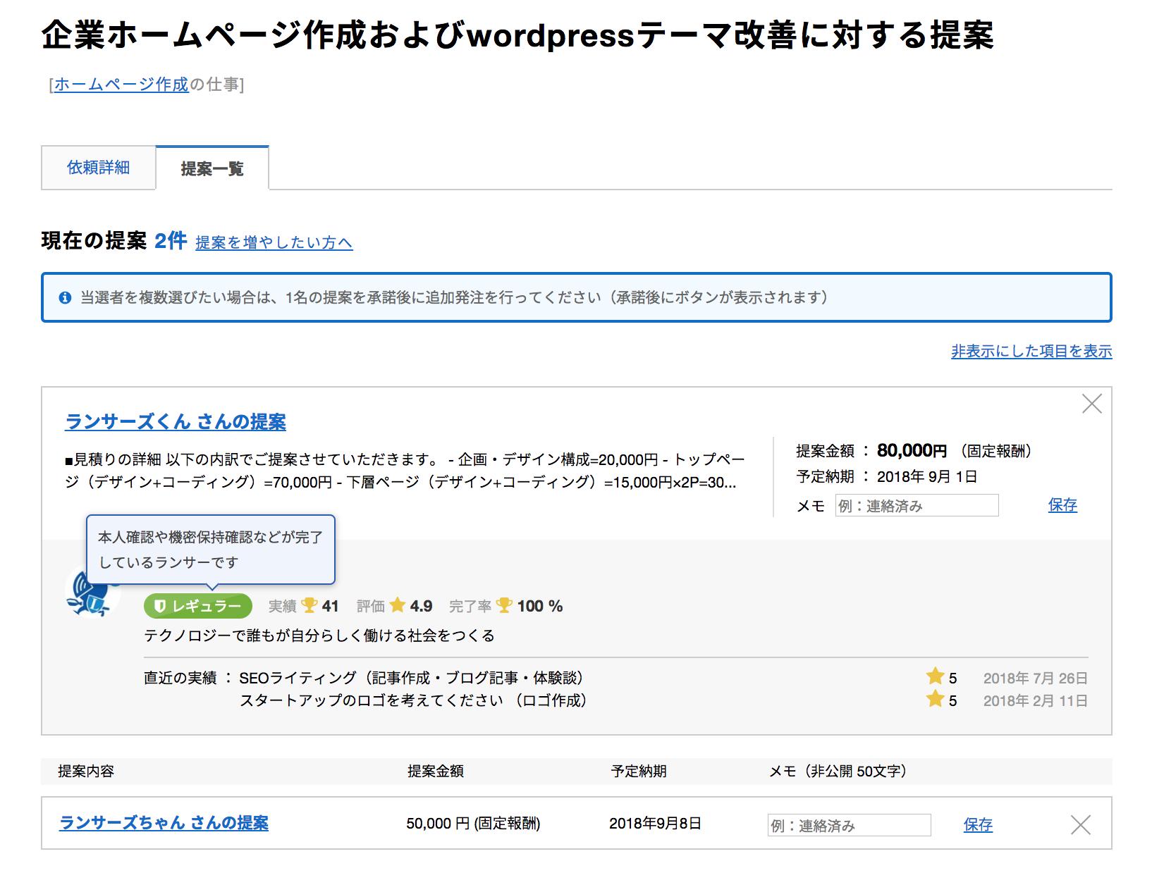 project_proposals