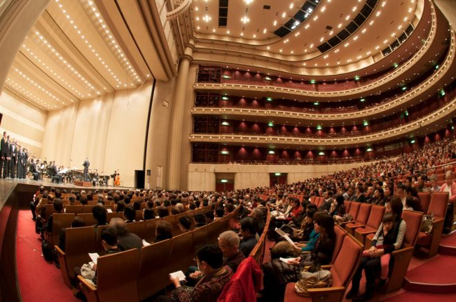 Holiday_concert_at_the_Yokosuka_Art_Theatre_performed_by_the_U.S._7th_Fleet_Band_and_the_JMSDF_Yokosuka_Band_-11_Dec._2012_a