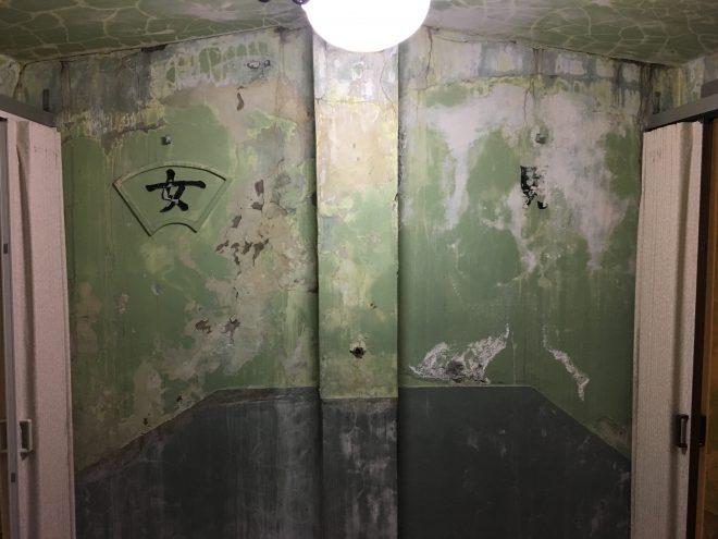 11温泉入口