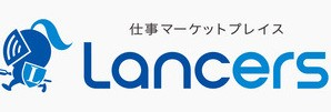 ランサーズ主催・【無料オンラインセミナー】増枠のお知らせ