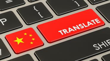 中国語翻訳を業者に依頼するときの注意点と業者の選び方