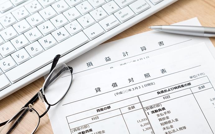 【経理必見!】デザイン制作の勘定科目から記帳代行サービスのご紹介!