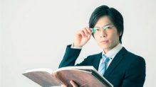 【行政書士に記帳代行!】行政書士に記帳代行するメリットと税理士との違いについて