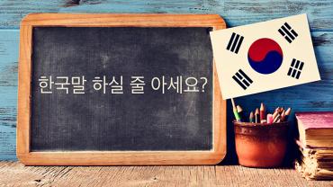 韓国語翻訳の費用相場は?おすすめ翻訳業者を比較して紹介!