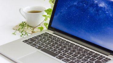 ホームページの作り方と作成時の5つの注意点【初めて方必見です!】