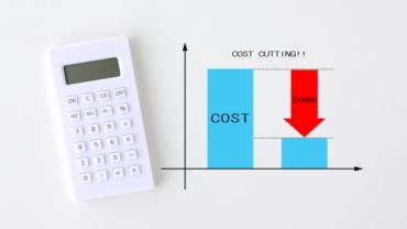 固定費削減の方法・アイデア5選!変動費との違いも解説します