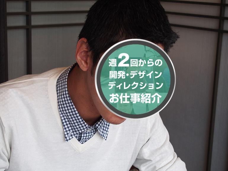 佐藤健さん