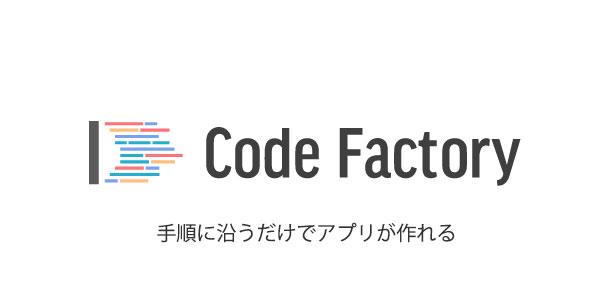 CodeFactory