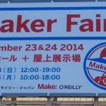 Maker Faire Tokyo 2014