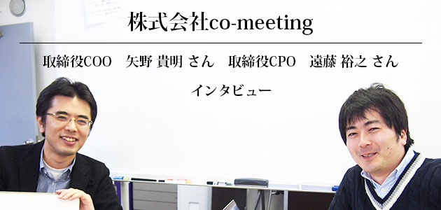 co-meeting