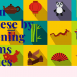 Learn Chinese by listening idioms stories