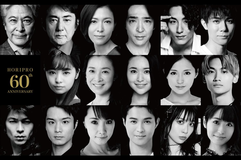 【3/31発売】ホリプロ60周年オールスターミュージカルCD 発売記念パネル展実施決定!