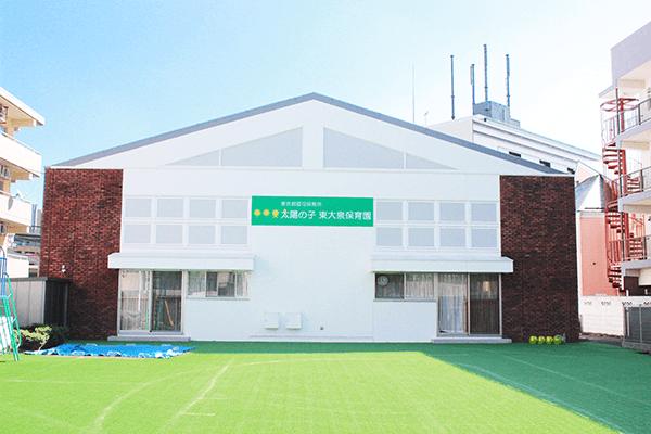練馬 区 保育園