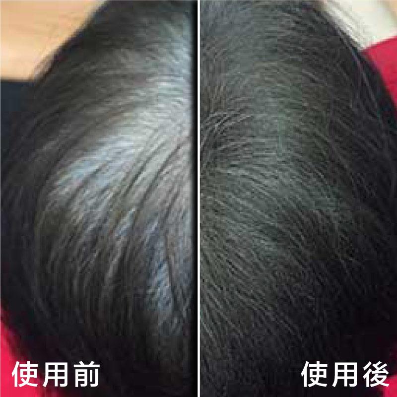 Motiss 魔髮粉 使用前後對比