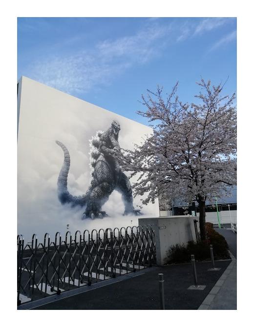 ゴジラが変身!!