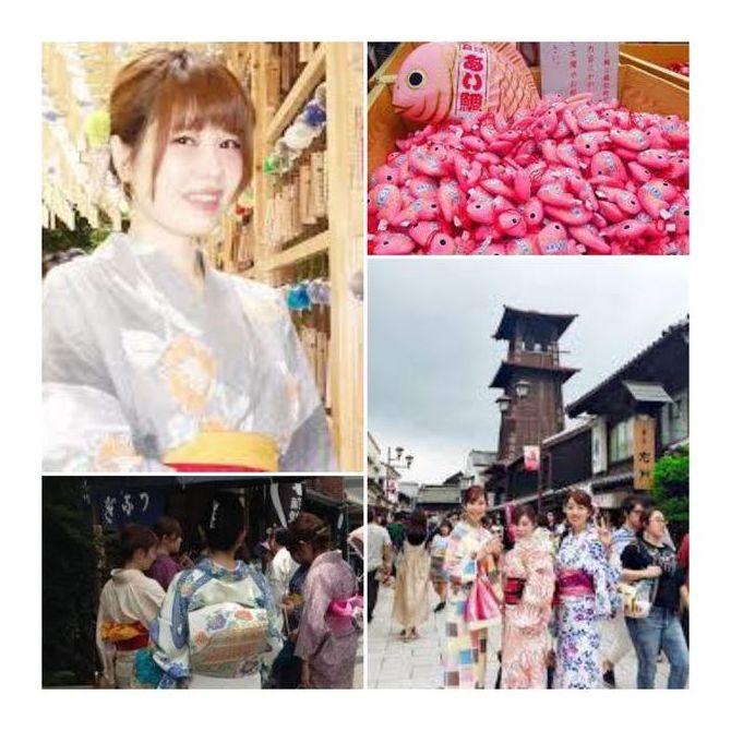 関東の小京都