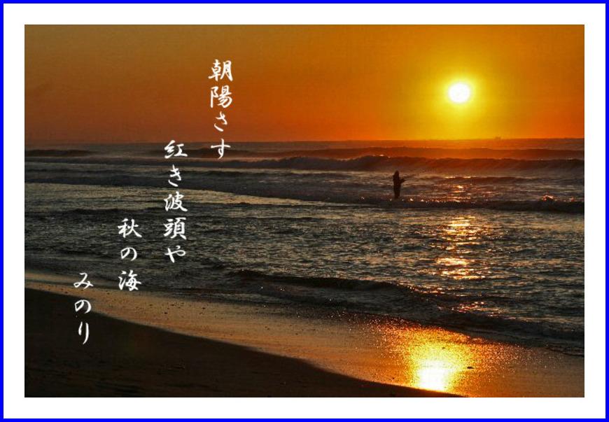 海から昇る朝陽