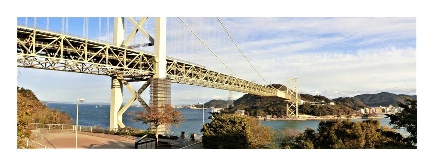 関門橋(かんもんきょう)