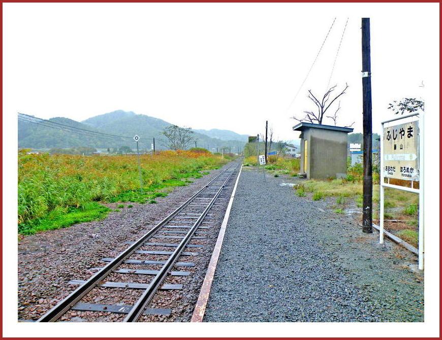 北の無人駅