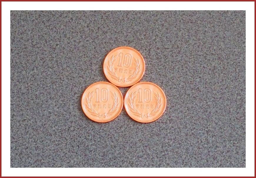 令和の銅貨