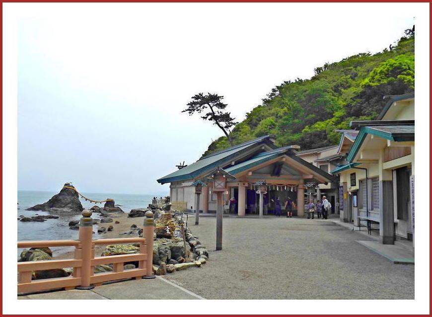 二見浦興玉神社