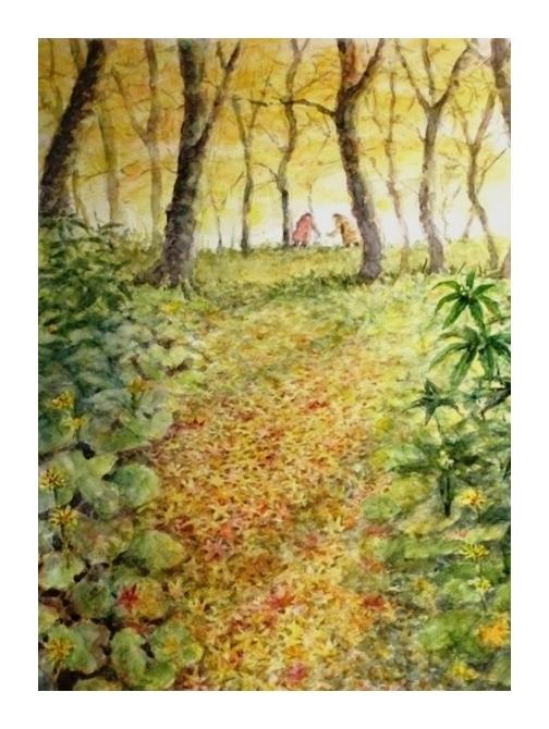 秋の水彩画「落ち葉道」
