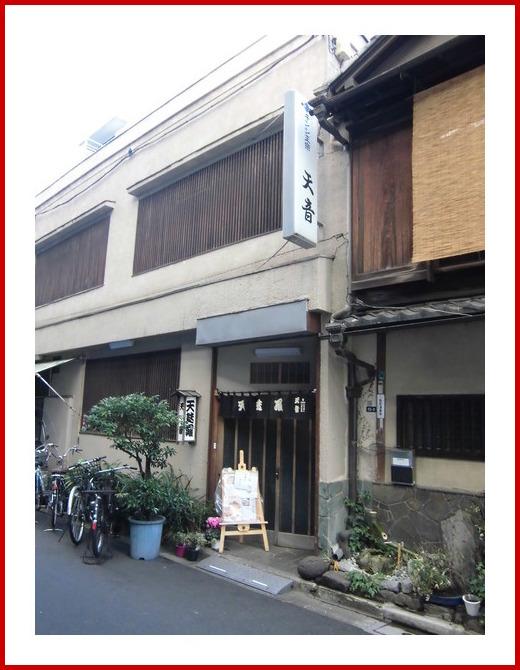 東京の名店