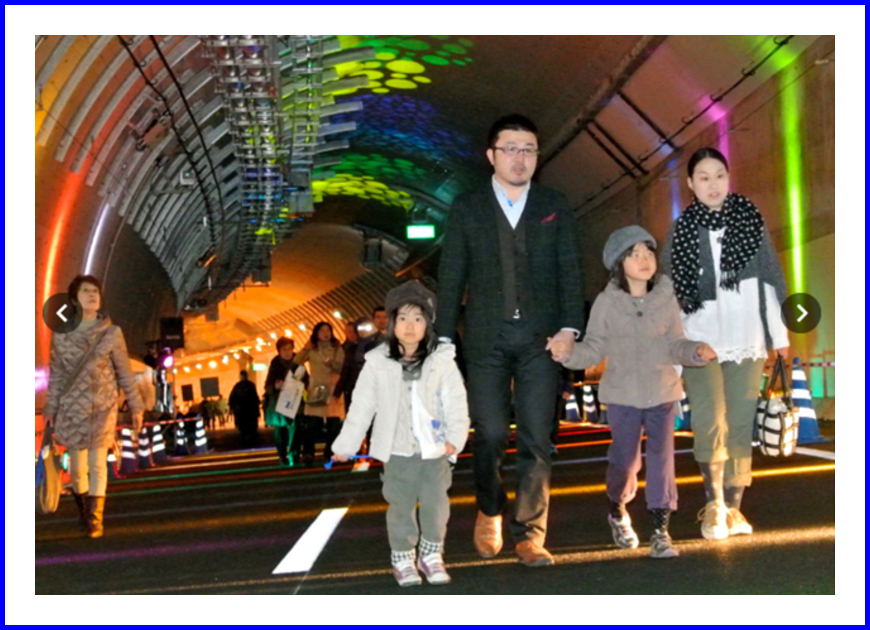 首都高の長〜い隧道