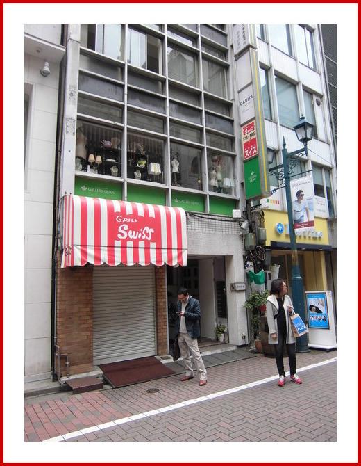 東京のお店