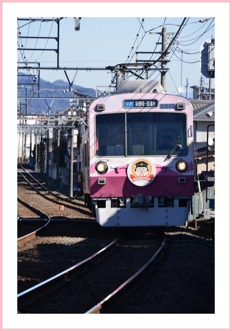 まるこ電車