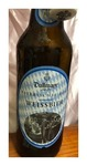 ダルマイヤーヴァイスビール